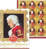 Mozart Kugeln 12 Pc. Portrait Box Gourmet Chocolates Gourmet Chocolates